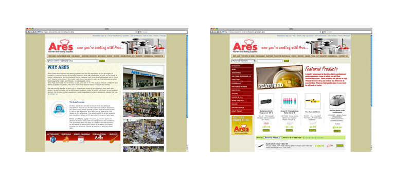 Client: Ares CuisineProject: Corporate Website
